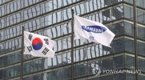 Samsung logs explosive growth over 50 years - 1