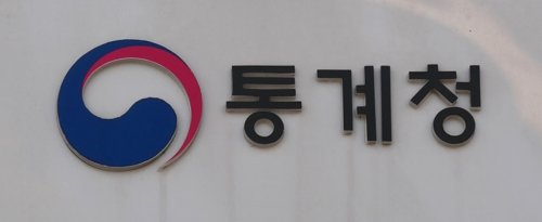 S. Korea's jobless rate rises in December