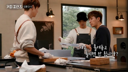 Inaugural episode of 'Coffee Friends' lands high on weekly TV chart