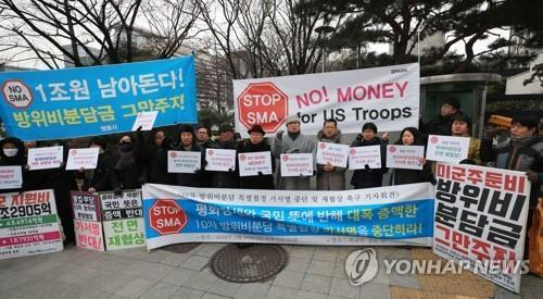A group of progressive activists stages a protest in front of the foreign ministry building against a deal between South Korea and the United States on sharing defense costs on Feb. 10, 2019. (Yonhap)