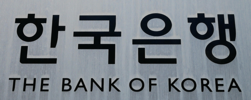 S. Koreans feel economic conditions have worsened since 2014: report - 1