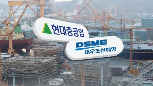 (3rd LD) Hyundai Heavy to sign formal deal to take over Daewoo Shipbuilding