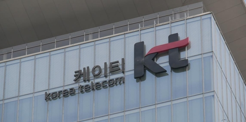 KT's corporate logo atop its Gwanghwamun office in Seoul (Yonhap)