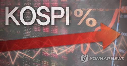 Seoul shares close 0.45 pct higher on wait-and-see stance - 1