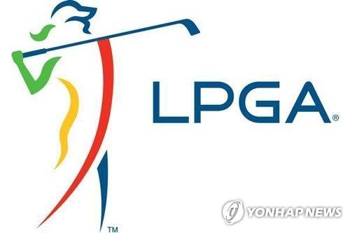 This file image, provided by the LPGA on July 16, 2017, shows the logo of the LPGA Tour. (Yonhap)