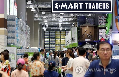 (LEAD) Emart to focus on online sales, convenience stores