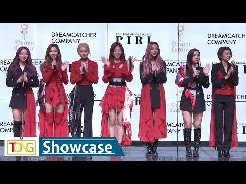Girl band Dreamcatcher releases 4th EP