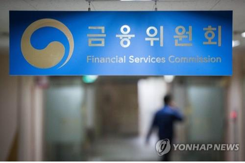 Merchants to save 800 bln won as gov't cuts credit card processing fees