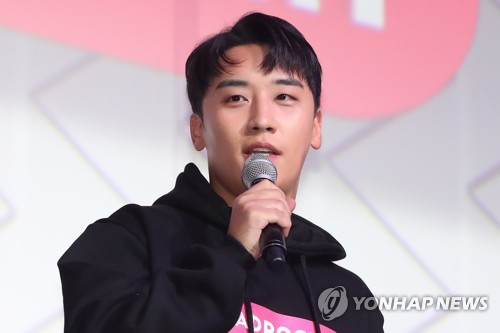 This file photo shows Seungri, a member of popular boy band BIGBANG. (Yonhap)