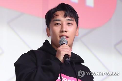 This file photo shows Seungri, a member of popular boy band BIGBANG. (Yonhap)