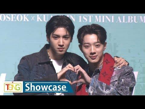 Cube's new project unit Wooseok X Laikuanlin in debut showcase - 2