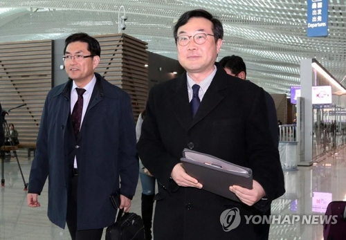 South Korea's top nuclear envoy, Lee Do-hoon, heads to Russia for consultations on North Korea on March 18, 2019. (Yonhap)