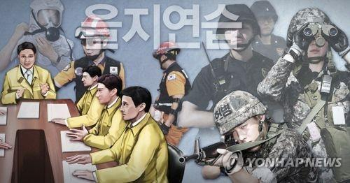 N.K. propaganda outlets slam S. Korean military exercises - 1