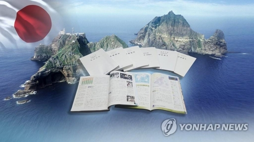 S. Korea denounces Japan for Dokdo claim in textbooks