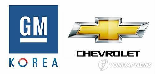 GM to open Asia-Pacific regional office in S. Korea - 1