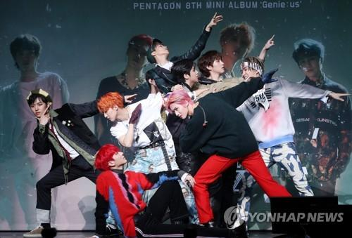Boy band Pentagon releases 8th EP 'Genie:us' after reshaping into