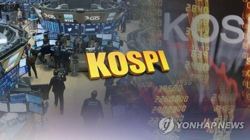 S. Korean shares end higher on trade deal hopes