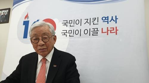 (independence movement-centennial) Anniversary commission chief says true Korean liberation yet to come