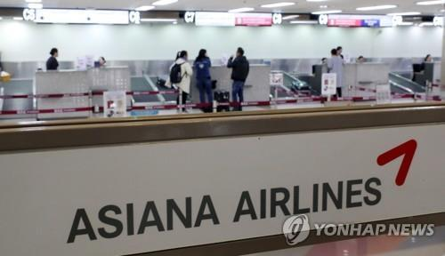 Financial regulator expresses frustration over Kumho Asiana's self-rescue plan