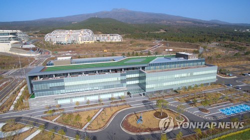This file photo shows the landcape of the Greenland International Medical Center on South Korea's largest island of Jeju. (Yonhap)