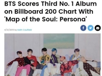 (LEAD) BTS becomes 1st band since Beatles to score 3 Billboard No. 1 albums in single year