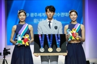 Medals for swimming worlds in S. Korea unveiled