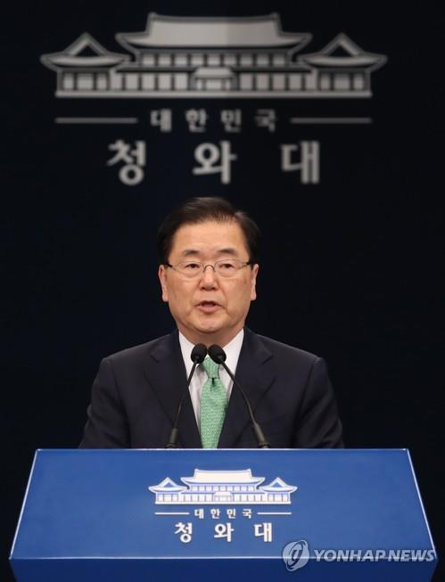 Chung Eui-yong, head of Cheong Wa Dae's National Security Office, speaks at a press conference in Seoul on May 17, 2019. (Yonhap)