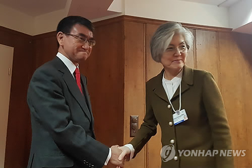 (2nd LD) S. Korea says will prudently consider Japan's call for arbitration panel over forced labor