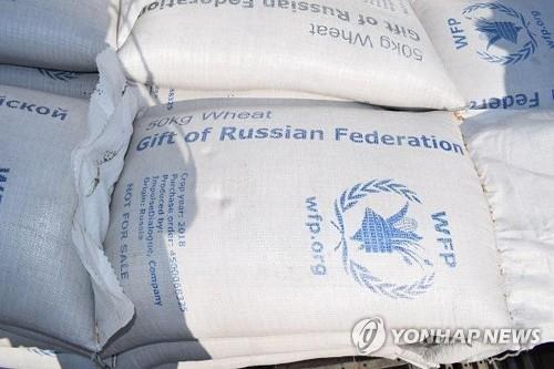 N. Korea says Russian wheat arrives in North - 1