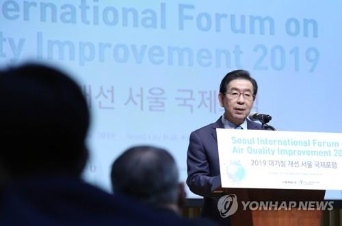 Seoul seeks to launch int'l organ to tackle fine dust pollution