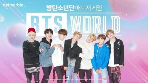This photo, provided by Netmarble Games on June 5, 2019, shows the company's new mobile game featuring K-pop sensation BTS. (PHOTO NOT FOR SALE) (Yonhap)