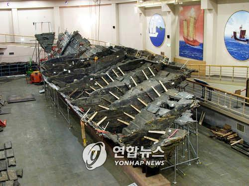 This undated file photo shows a wrecked Chinese trade vessel salvaged from the sea off Shinan, southwestern South Korea. (Yonhap)