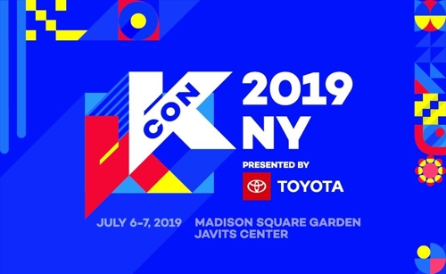 KCON New York 2019 announces lineup for K-pop concert