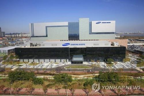This undated photo provided by South Korean pharmaceutical firm Samsung Bioepis Co. shows its headquarters building in Songdo, west of Seoul. (PHOTO NOT FOR SALE) (Yonhap)