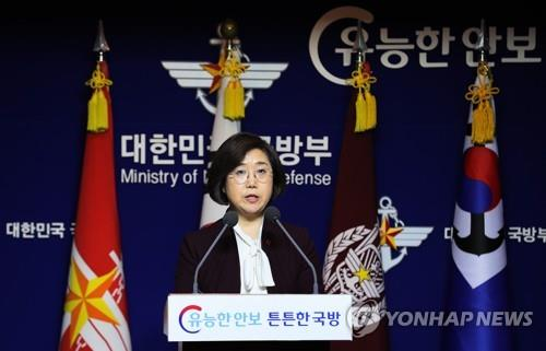 This file photo shows defense ministry spokesperson Choi Hyun-soo speaking during a regular press briefing. (Yonhap)