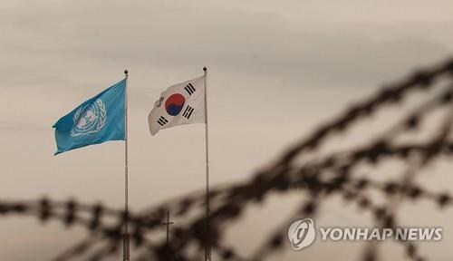 (2nd LD) S. Korea dismisses UNC's alleged push to include Japan as official member - 1