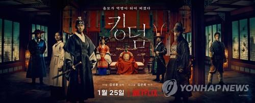 Netflix has 1.84 mln users in S. Korea: data
