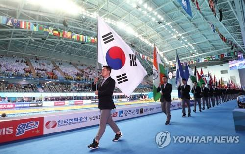 (Gwangju Swimming) Closing ceremony wraps up 17-day global aquatics competition