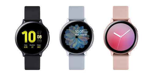 Samsung unveils Galaxy Watch Active 2 with improved fitness functions