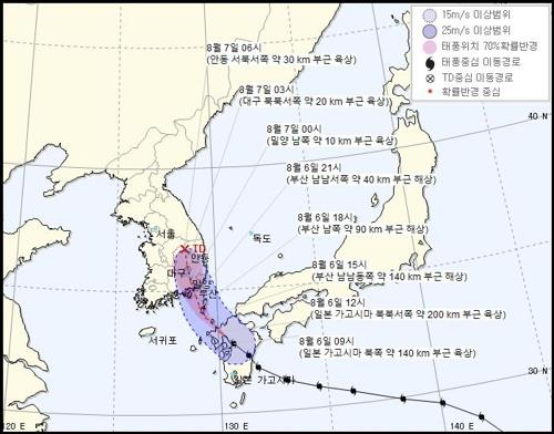 Typhoon Francisco to land at Busan-Geoje area Tuesday night: weather agency