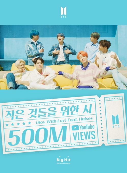 BTS' 'Boy With Luv' hits 500 mln YouTube views