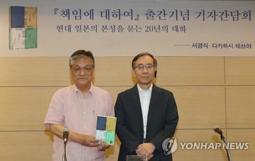 Releasing book in S. Korea, Japanese scholar says Tokyo is liable for compensation of colonial victims