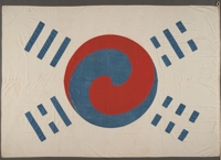 Joseon-era prototype of Korean national flag to go on display