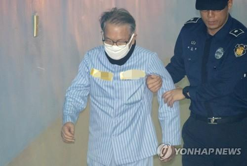 Ex-presidential aide given suspended prison term for doctoring Sewol ferry sinking report