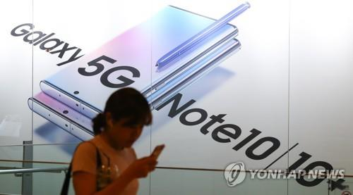 A pedestrian passes by a billboard of the Galaxy Note 10 at Samsung Electronics Co.'s D'light shop in Seoul on Aug. 8, 2019, in this file photo. (Yonhap)