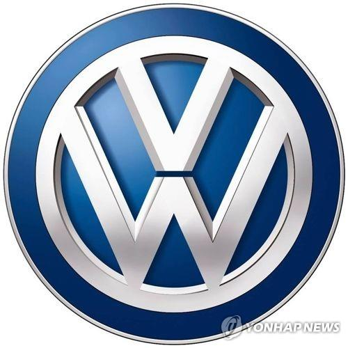 (LEAD) Court orders Volkswagen to compensate car owners for mental distress