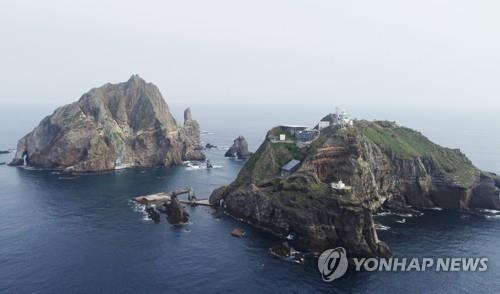 S. Korea launches Dokdo defense drill amid tension with Japan