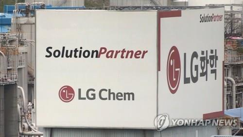 LG Chem joins hands with U.S. firm to develop OLED material