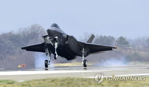 S. Korea mulling PR event to mark introduction of F-35s next month