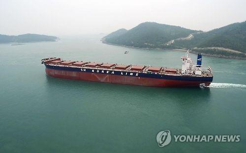 This undated photo provided by Korea Lines Corp. shows a bulk carrier operated by the company. (PHOTO NOT FOR SALE) (Yonhap)